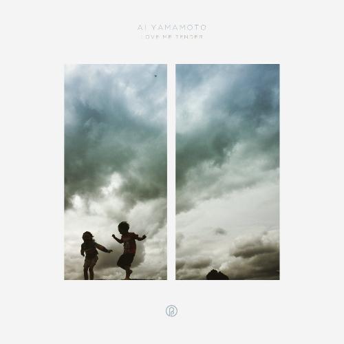 Ai Yamamoto - Love Me Tender Вініл